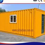 气顶杆飞翼集装箱集装箱办公室Container house