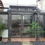 厂家来电来图定制设计铝艺阳光房