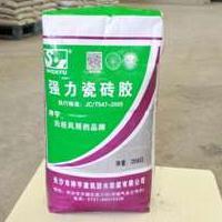 湖南瓷砖胶生产