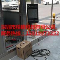 深圳车牌识别多少钱.管理系统多少钱