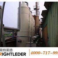 沈阳金矿酸性废水回收设备价格 莱特莱德解决方案服务商