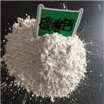 河北石茂供应食品级碳酸钙 涂料级钙粉 油漆用碳酸钙