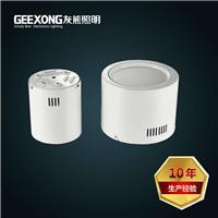 灰熊品牌工厂批发明装LED办公灯LED明装筒灯吸顶筒灯