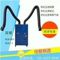 焊烟净化器 电焊机抽烟机 电焊吸烟机 除尘器 环保设备 厂家直销