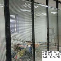 济宁办公室隔墙、济宁玻璃隔墙,十里花开
