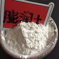 河北石茂厂家直销有机膨润土 铸造用膨润土 型煤用膨润土