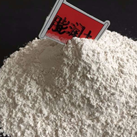 河北石茂厂家供应膨润土 铸造用膨润土 蒙脱土