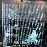上海激光内雕发光玻璃 内雕玻璃加工定制