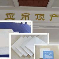 专业生产铝扣板吊顶 厂家直销600x600工程铝扣板
