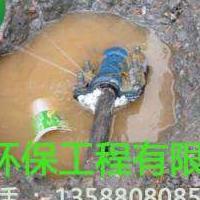 桐庐地下自来水管道漏水检测 查漏(99%准确定位漏水点)