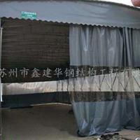无锡江阴市鑫建华定做大型户外商用雨棚推拉蓬活动雨蓬遮阳棚厂家