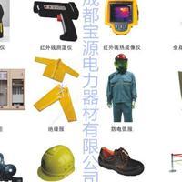 电工工具、电工用品、绝缘工具、绝缘用品