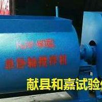 HJW-60型混凝土单卧轴强制式搅拌机