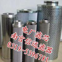 21FC5121-160*400/20 汽轮机滤芯