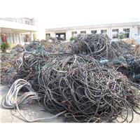 德兴县哪里回收电缆 德兴县废旧电缆回收