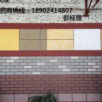 石头漆厂家批发外墙真石漆代理广东水性涂料厂家建筑装饰