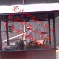 供应重庆广场移动售货亭防腐木售货亭厂家