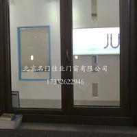 北京断桥铝门窗定制 门窗价格