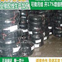 橡胶线,VDE橡胶线,广东橡胶线,橡胶线即定即发货