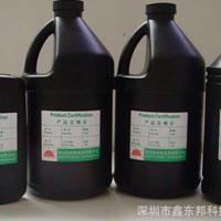 鑫东邦专业电子粘胶剂厂家生产UV胶保护胶供工程使用
