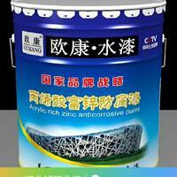 欧康工业水漆,环保价廉