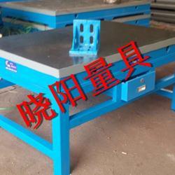 直销铸铁钳工工作台 1级铸铁划线平台 精密铸铁测量平板