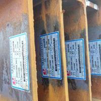 成都批发供应H型钢厂家直销价格最低