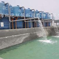 氟化工废水处理环保设备