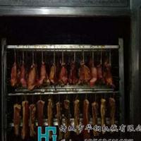 贵州腊肉烟熏设备,解放双手改变工作环境熏腊肉设备华钢生产