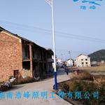 湖南郴州宜章太阳能路灯找浩峰照明款式新颖 可定制