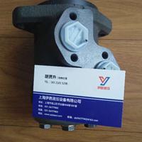 现货销售OMP400 151-0608原装丹佛斯液压摆线马达