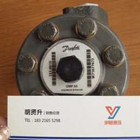 现货特价OMP 50 151-0610丹弗斯液压马达
