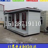 河北廊坊移动厕所秦皇岛可移动环保厕所承德移动公共厕所