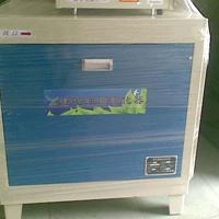 广东工业废气动态水雾净化器