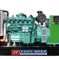 250kw柴油发电机组防雨棚系列防雨防尘