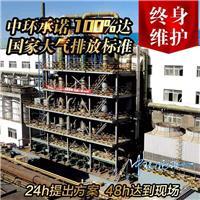 供应浙江中环的玻璃钢喷淋塔