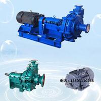 丰球泵业50ZJ-I-A50高铬合金渣浆泵