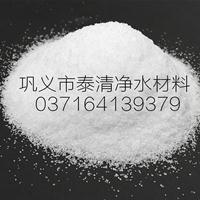 聚丙烯酰胺CPAM