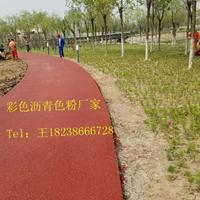 贵州贵阳彩色沥青施工用红色粉 汇祥颜料报价啦