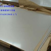 HASTELLOY B-2 镍钼合金板