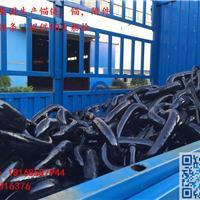 亚星锚链厂生产73毫米有档锚链,卸扣,供应船厂