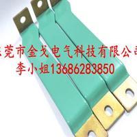 新型环保涂层铜排 锂电池连接环氧树脂涂层铜排