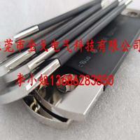 绝缘镀镍铜排 紫铜排镀镍套热缩管绝缘铜排 电池模组连接铜排