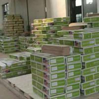 厂家直销--防水耐磨竹木地板