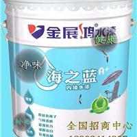 空气净化内墙水漆洛阳市建筑工程涂料代理工程乳胶漆价格