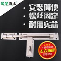 不锈钢门栓带板插销锁加粗不锈钢插锁门闩加大明插销精品加厚实芯