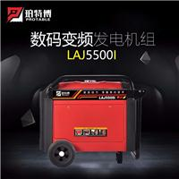 LAJ5500i,5千瓦数码变频发电机