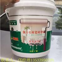 广东瓷砖粘结剂粘结剂十大品牌生产厂家直销