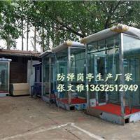 深圳防弹岗亭 防弹站台厂家 防弹玻璃岗亭 防弹玻璃站台
