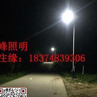 张家界8米太阳能路灯价格 桑植农村太阳能路灯批发